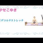 スリムレッグラボ7日目口コミ体験談 美脚スペシャルケア(陽)